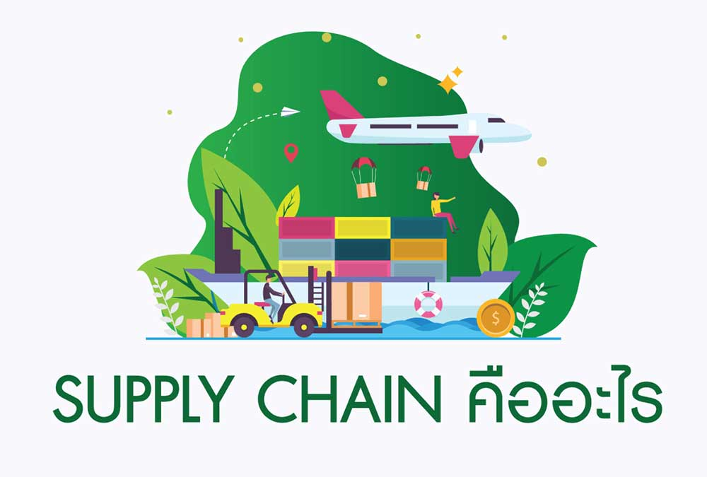 Supply-chain-pic